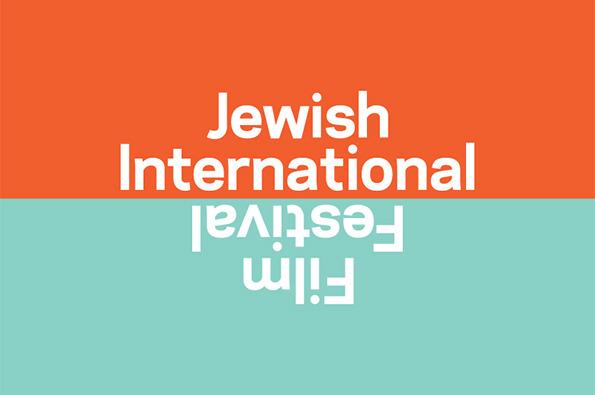 JIFF_Logo