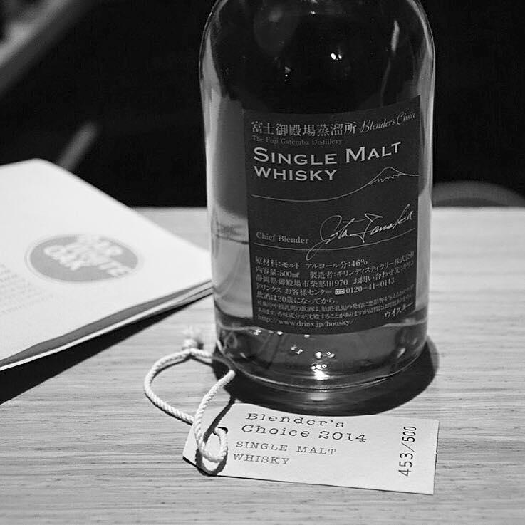 Bar White Oak Whisky & Alement