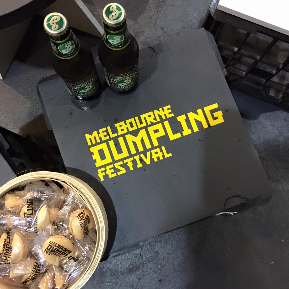 melbourne-dumpling-festival-2