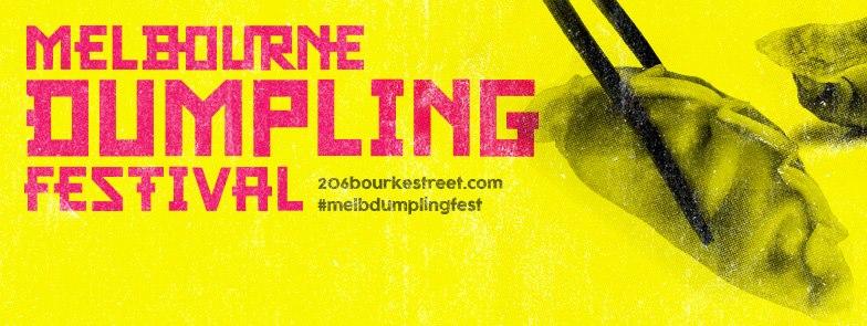 melbourne-dumpling-festivla