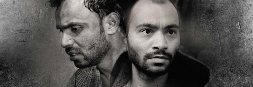 Indian Film Festival anatomy of violence