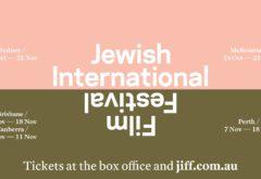 JIFF 2018 Banner